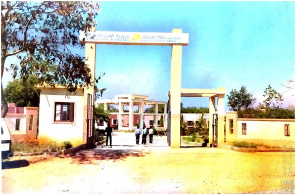 JSS Institute of Education Bellary