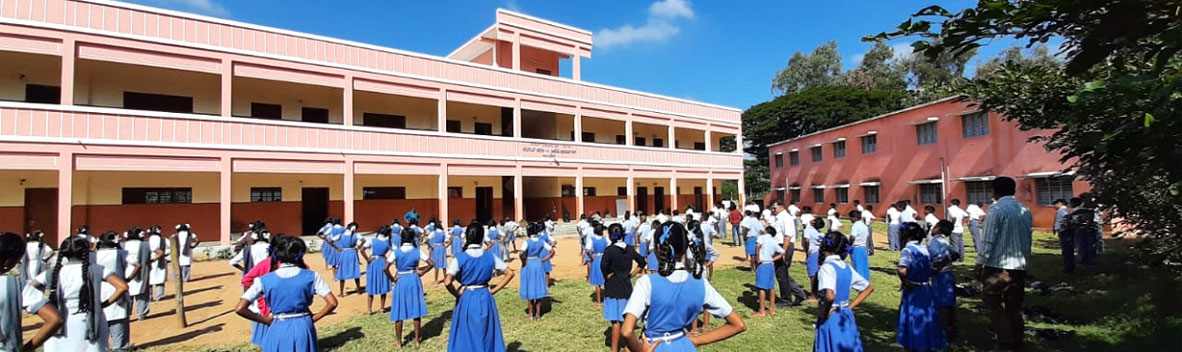 JSS-Higher-Primary-School-Kamagere