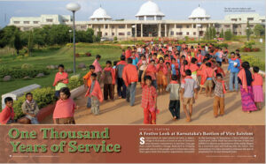 Article-Hinduism-today-1