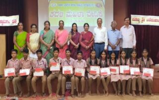 JSS Quiz Competition