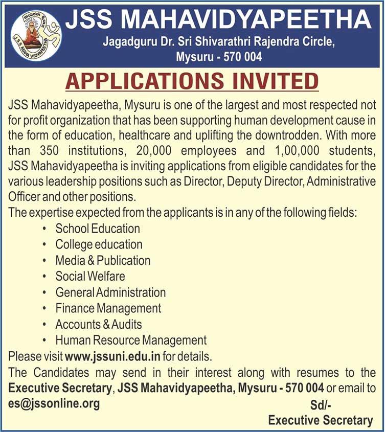 JSS_Mahavidyapeeta_jobs
