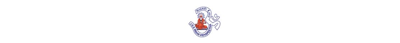 JSS Mahavidyapeetha Logo