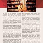 jssonline-rajendra-swamiji-105_Flyer_Kannada_Pg_02_rev