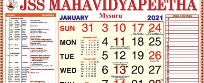 jss_mahavidyapeetha_english_cal